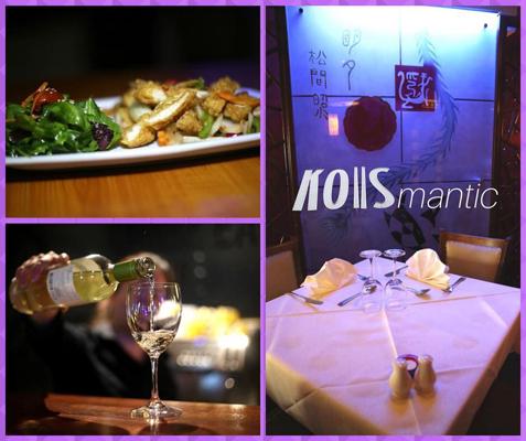 Kos Restaurant